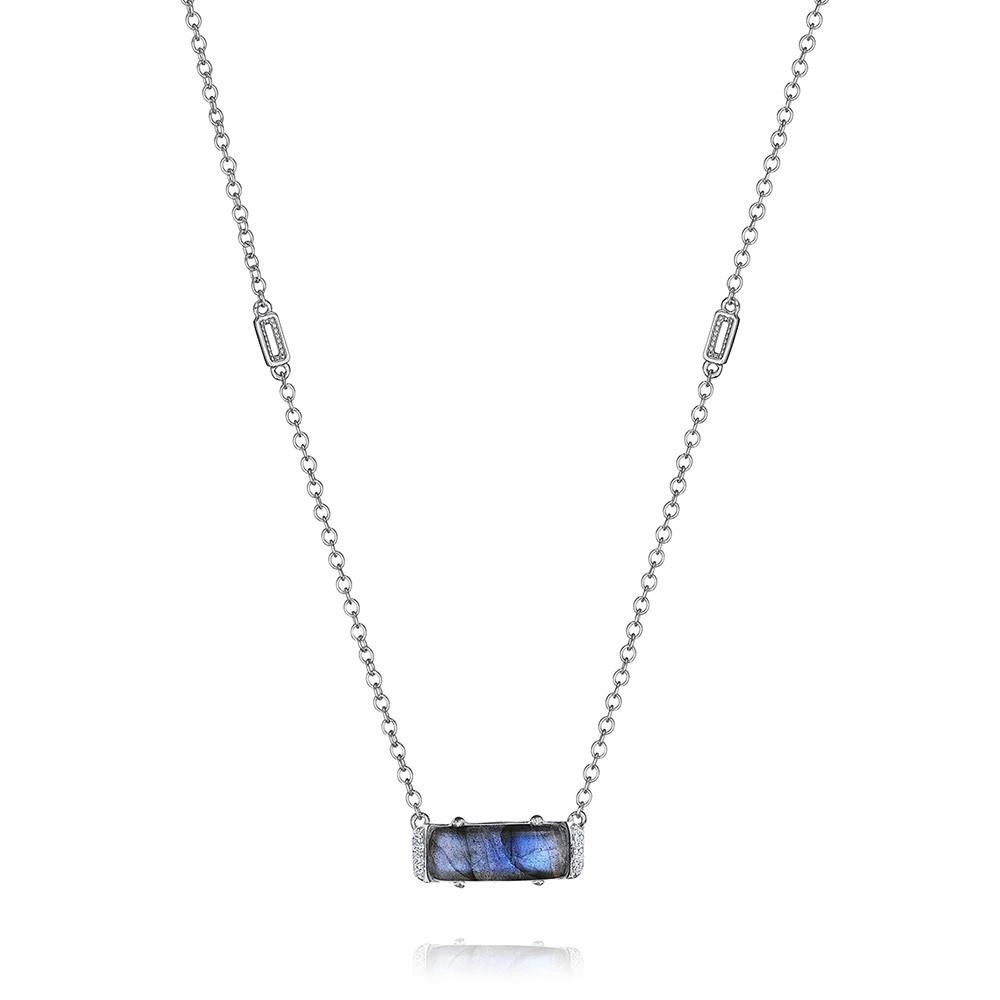 Tacori Labradorite & Diamond Horizon Shine Emerald Pendant Necklace