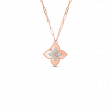 Roberto Coin Venetian Princess Diamond Flower Locket Paperclip Link Necklace